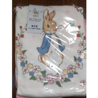 ニシカワ(西川)のピーターラビット 国産綿毛布 (毛布)