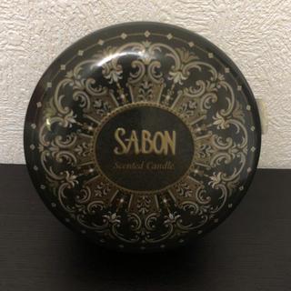 サボン(SABON)のサボン キャンドル アンバー(キャンドル)
