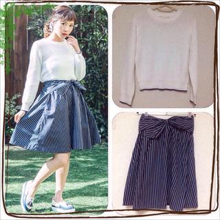 ミスティウーマン(mysty woman)のストライプリボンスカート(ひざ丈スカート)