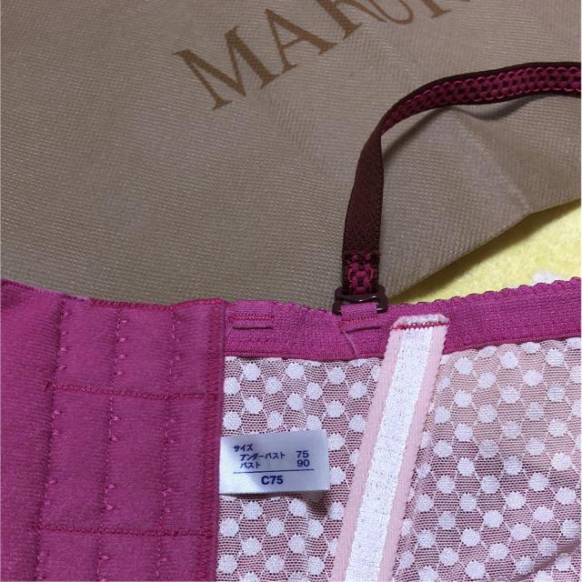 MARUKO(マルコ)のともともさま専用☆MARUKO カリーユ1/2ブラ☆ 【美品】 レディースの下着/アンダーウェア(ブラ)の商品写真