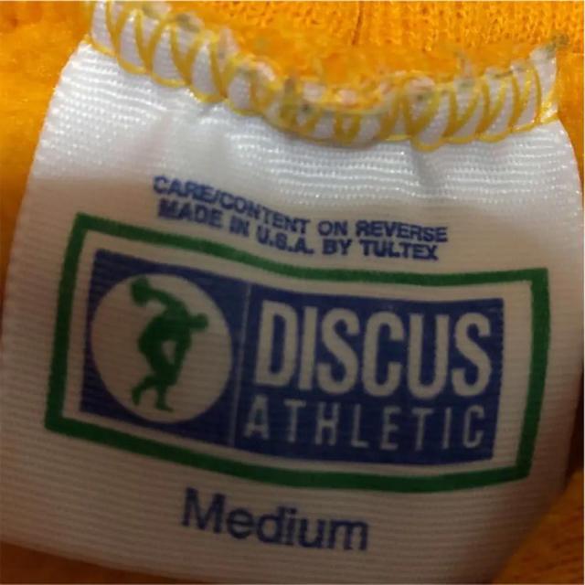 DISCUS(ディスカス)のパーカー メンズ 長袖 メンズのトップス(パーカー)の商品写真