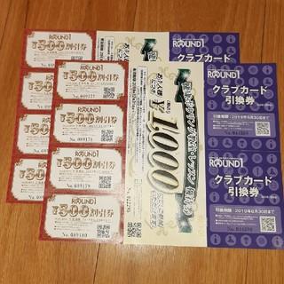 ラウンドワン株主優待セット☆有効期限6月30日(ボウリング)