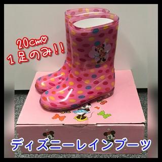 ディズニー(Disney)の在庫処分セール♡〈20cm〉新品 ディズニー キッズ 長靴レインブーツ シューズ(長靴/レインシューズ)