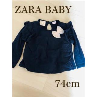 ザラ(ZARA)のカットソー ZARA BABY(シャツ/カットソー)