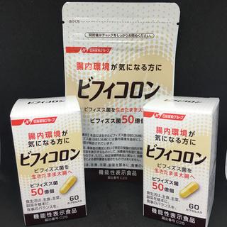 ニッシンセイフン(日清製粉)のビフィコロン 60カプセル×2箱  オマケで14カプセルパウチ付き!(その他)
