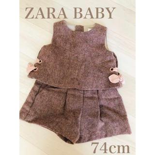 ザラ(ZARA)のZARA Baby セットアップ(その他)
