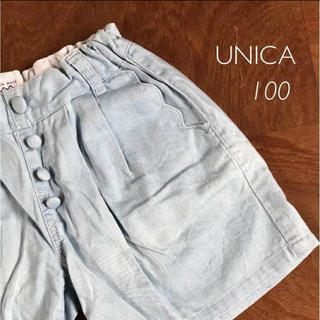 ユニカ(UNICA)のUNICA スカラップ デニム キュロット(パンツ/スパッツ)