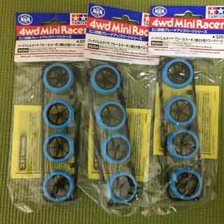 (値下げ)ミニ四駆 ハードバレルタイヤ&カーボン強化大径ナローホイール (模型製作用品)