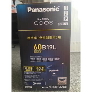 パナソニック(Panasonic)のPanasonic ブルーバッテリーカオス 60B19L(その他)