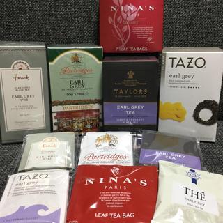 アールグレイ アソート ★ハロッズ・TAZOなど 紅茶6種 ティーバッグ18袋(茶)