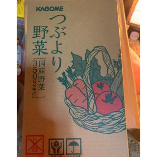 カゴメ(KAGOME)の未開封 つぶより野菜(その他)