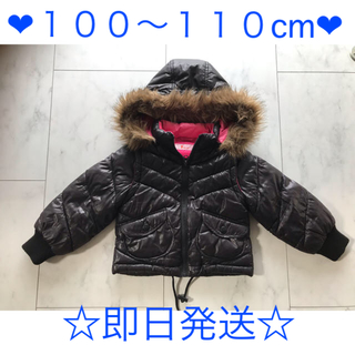 イングファースト(INGNI First)のイングファースト ダウンジャケット 100〜110cm(ジャケット/上着)
