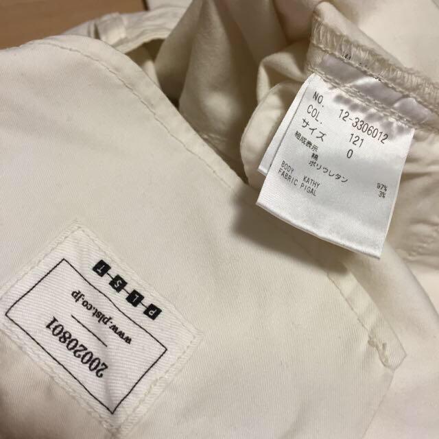 PLST(プラステ)のPLST☆オフホワイト パンツ レディースのパンツ(クロップドパンツ)の商品写真