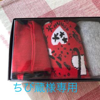 ディーゼル(DIESEL)のディーゼルバレンタイン靴下(ソックス)