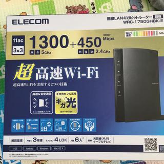 エレコム(ELECOM)のWifiルーター(PC周辺機器)