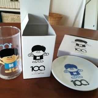 パナソニック(Panasonic)のナショナル坊や グラス 小皿 セット(ノベルティグッズ)