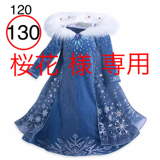 c1920a044b344 ディズニー(Disney)の 新品 アナ雪 エルサ 家族の思い出 ドレス ワンピース