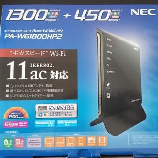 エヌイーシー(NEC)の★送料無料★Aterm無線ルーター(PC周辺機器)