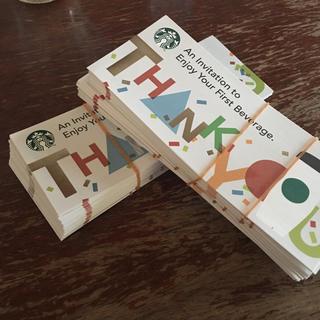 スターバックスコーヒー(Starbucks Coffee)の総額20万円!!スタバドリンクチケット  200枚(フード/ドリンク券)