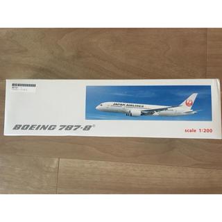 ジャル(ニホンコウクウ)(JAL(日本航空))の日本航空 1/200 B787-8 JAL 航空機模型 飛行機(航空機)