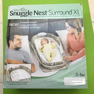 スナッグル(Snuggle)のスナグルネスト ベッドインベッド(ベビーベッド)