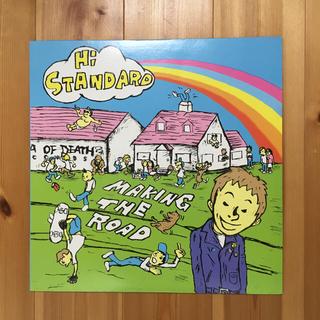 ハイスタンダード(HIGH!STANDARD)の(レコード)HI-STANDARD MAKING THE ROAD(ポップス/ロック(邦楽))