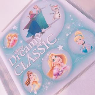 ディズニー(Disney)のディズニープリンセスCD(クラシック)