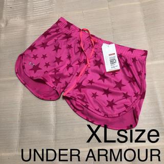 アンダーアーマー(UNDER ARMOUR)の【XLsize】新品未使用 アンダーアーマー ショーツ(ショートパンツ)