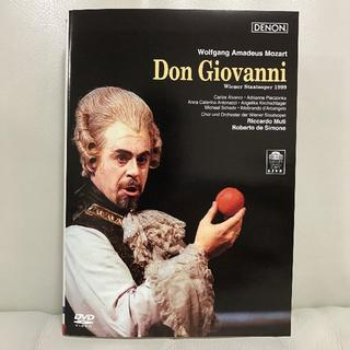【DVD】モーツァルト/歌劇『ドン・ジョヴァンニ』