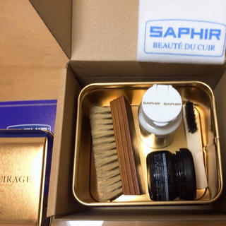 サフィール(Saphir)のSAPHIR 靴磨きセット 新品未使用(その他)
