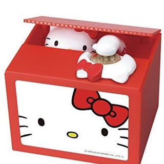 ハローキティ(ハローキティ)のキティバンク・Hello kitty・貯金箱 電池式(その他)