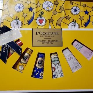 ロクシタン(L'OCCITANE)のロクシタン(ハンドクリーム)
