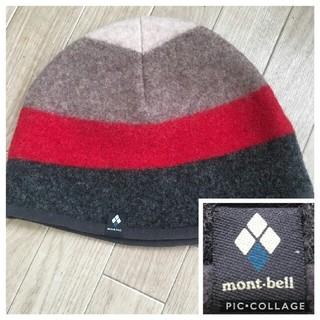 モンベル(mont bell)のmont-bell☆ウール ニット帽子 54〜57cm(ニット帽/ビーニー)