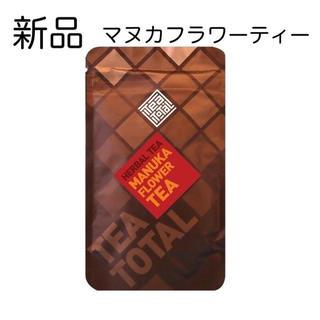 【新品】 Tea Total マヌカ フラワーティー 茶葉タイプ 20g(茶)