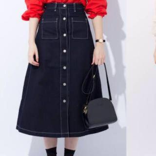 ジーユー(GU)の新品♡デニムフロントボタンマキシスカート(ロングスカート)