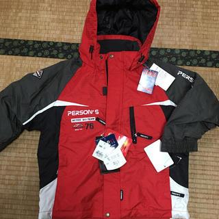 パーソンズ(PERSON'S)の新品未使用 パーソンズ スキーウエア スノーウェア キッズ 子供(ウエア)