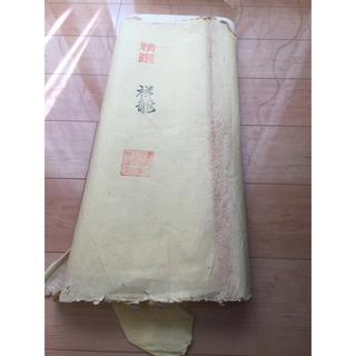書道紙 4尺全紙(書道用品)