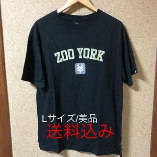 ズーヨーク(ZOO YORK)のZOO YORK Tシャツ [BLACK] [L] 美品(Tシャツ/カットソー(半袖/袖なし))