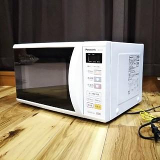 パナソニック(Panasonic)の電子レンジ(オーブン機能なし)Panasonic(電子レンジ)