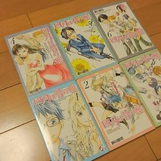 【マンガ】四月は君の嘘 1~6巻(少年漫画)