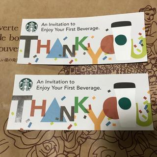スターバックスコーヒー(Starbucks Coffee)のスターバックスドリンクチケット&チョコ(その他)