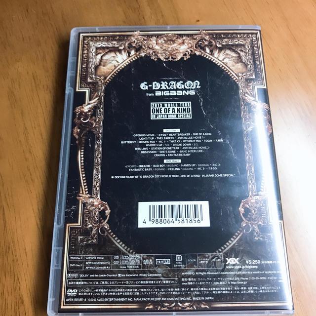 BIGBANG(ビッグバン)のG-DRAGON 2013 JAPAN DOME DVD エンタメ/ホビーのDVD/ブルーレイ(ミュージック)の商品写真