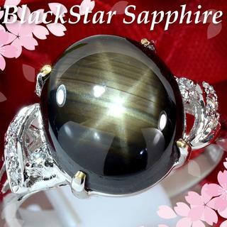 K18WGブラックスターサファイヤ/ダイヤモンドリング CM109(リング(指輪))
