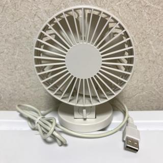 MUJI (無印良品) - 卓上扇風機 無印