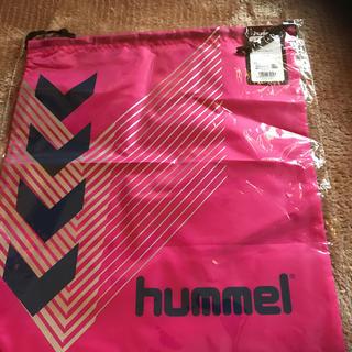 ヒュンメル(hummel)の【新品】hummel マルチバッグ(その他)