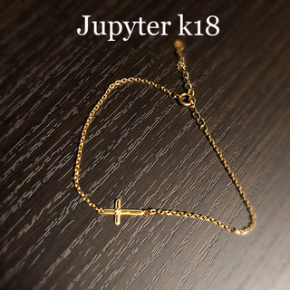 ジュピターゴールドレーベル(jupiter GOLD LABEL)のJupyter k18ブレスレット(ブレスレット/バングル)