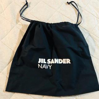 ジルサンダー(Jil Sander)のジルサンダー  保存袋 未使用 紺色(ショップ袋)