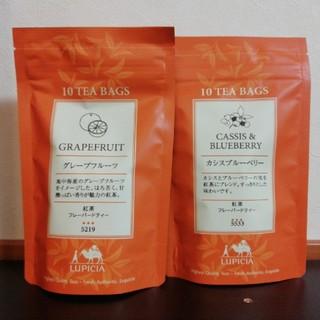ルピシア(LUPICIA)のルピシア グレープフルーツ・カシスブルーベリーのセット(茶)