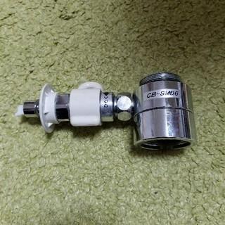 パナソニック(Panasonic)の(どんたん様専用) 分岐水栓CB-SMD6パナソニック卓上食器洗い乾燥機用(食器洗い機/乾燥機)