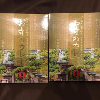 長谷寺 お寺のカレー(レトルト食品)